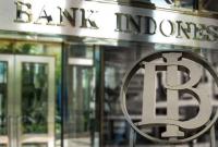 Pengertian Bank Sentral, Sejarah, Fungsi, Tugas dan Tujuan
