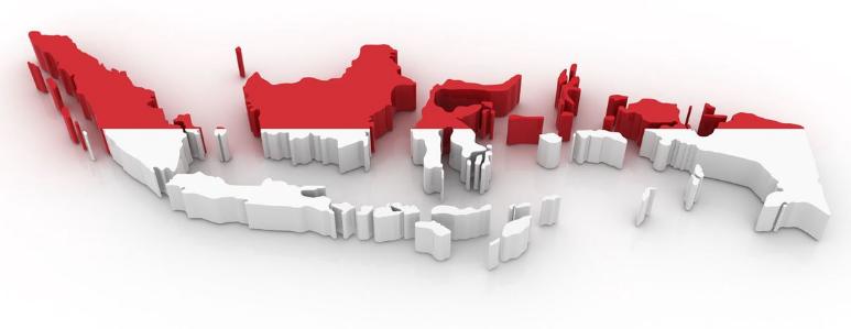 Pengertian Negara Kesatuan dan Ciri-cirinya