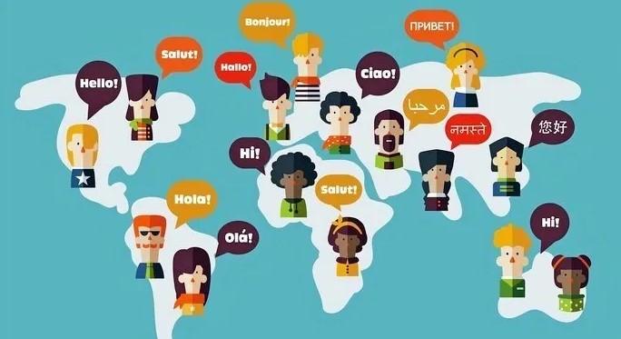 Pengertian Bahasa