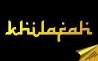 Pengertian Khilafah Menurut Cendekiawan Islam