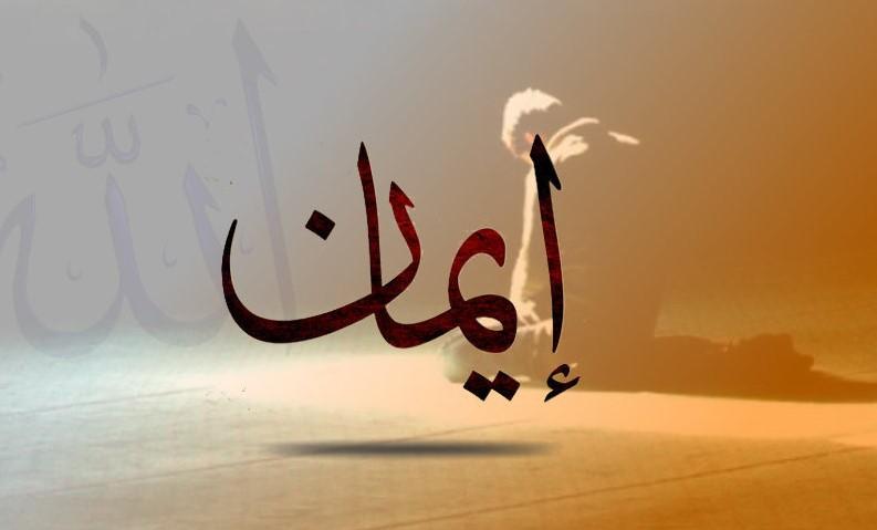 Definisi Iman