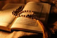 Pengertian Iman Kepada Kitab-Kitab Allah