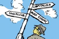 Pengertian Sistem Ekonomi   Tujuan, Fungsi dan Jenis-Jenis Sistem Ekonomi !