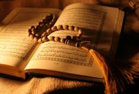 Pengertian Hukum Bacaan Mad dan Waqaf serta Contohnya !