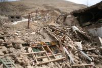 Pengertian Gempa Bumi, Penyebab, Jenis, Akibat, dan Cara Menghadapi Gempa Bumi